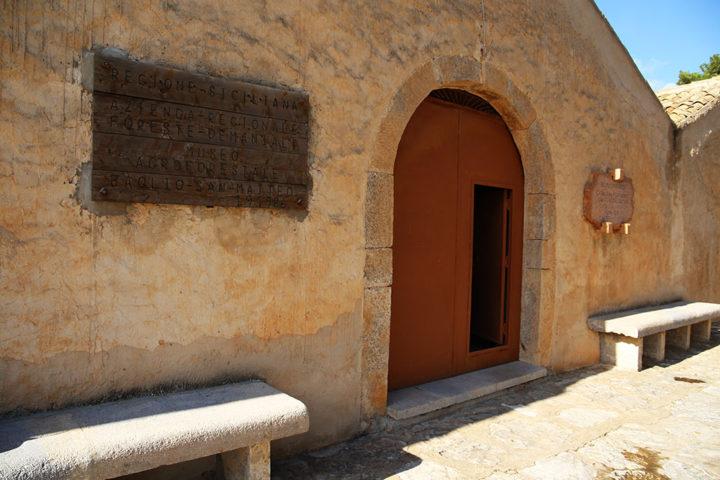 Museo agroforestale - ingresso